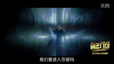 《新年行动》定档2月12日75秒预告片