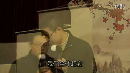 《道德经》片尾感恩词_标清