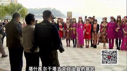 塔吉克族造访大鹏文化援疆融入深圳元素