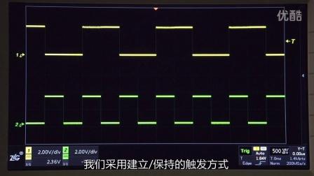 ZDS2022示波器使用教程之56:建立保持触发