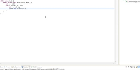 零基础java教程-从零码起第十一集- for 循环 (1)