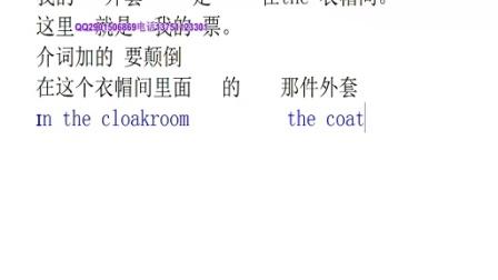 新概念英语第3课 单词02