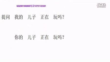 新概念英语第4课 单词02