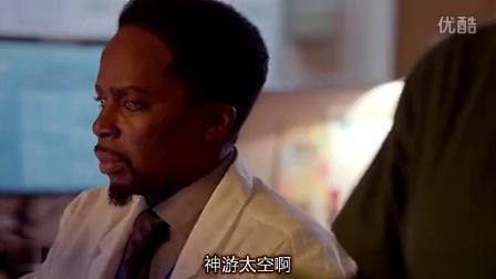 《康斯坦丁 第一季》12集预告片 中文字幕