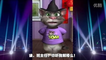 【第二十二癫】 原创陕西话搞笑视频之糗事