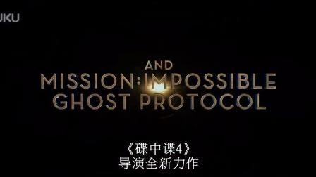 《明日世界》超级碗预告片(中文字幕版)