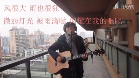 街头吉他#3蔡盛 吉他弹唱原创 《卖艺少年》在13楼过道上怒吼弹唱