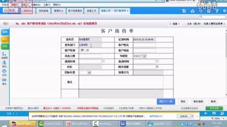 4-通达OA黑龙江 工作流插件(0451-82320233)