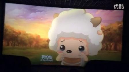 《喜羊羊与灰太狼7之羊年喜羊羊》电影院现场版片段:懒羊羊回忆小时候救喜羊羊