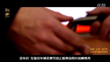 【风声传媒】-企业宣传片-呼和浩特市轩辕汽车租赁公司