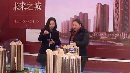 """盐亭县第五届房产交易会暨2015""""盐亭造""""3号上午开展"""