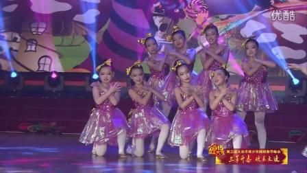舞蹈《金色童年》