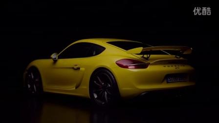 Porsche Cayman GT4 - Static footage