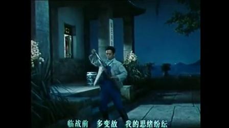 现代京剧《磐石湾》全剧唱段
