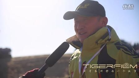 TigerFilmVideo-爱卡杯.库布其沙漠精英挑战赛预赛采访