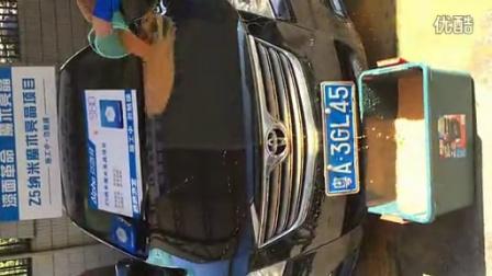 汽车美容嘉士捷亚路发Z5测试效果