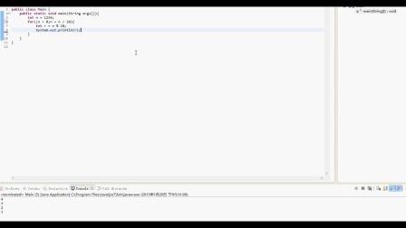 零基础java教程-从零码起第十一集- for 循环 (1) 高画质
