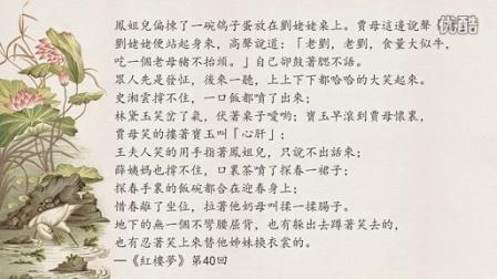 8 - 11 - 7-11 「母神」的複調旋律(一):「一樣看花兩樣情」的本質差異(08_14)