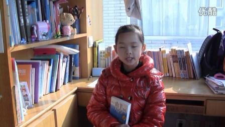 成师附小5年级5班白宇菲——阅读《山羊不吃天堂草》读后感