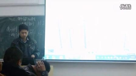 工程预算培训教学视频4