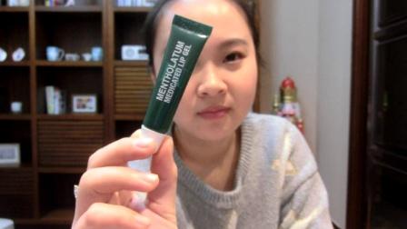 15款润唇膏的使用心得分享
