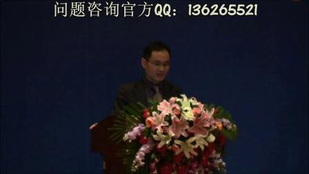 中国第一届期货操盘手大会—丁洪波