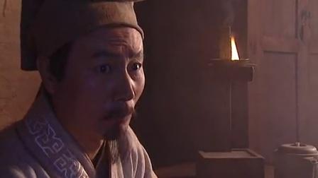 《水浒传》(李雪健版)13《火并王伦》