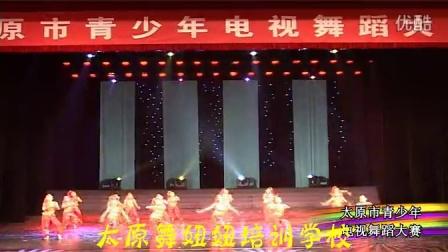 太原市舞妞妞培训学校舞蹈《印度女孩》