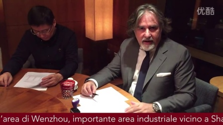 """""""Global Capital Trust & Industrial Union for Wenzhou area""""– January 19, 2015"""