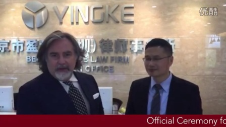 """Global Capital Trust & Yingke Law Firm """"Cooperation Official Ceremony"""" 2015.01"""
