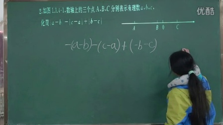 信阳市羊山中学李书昱数学培优社【我爱讲数学】MAH02047 闵越
