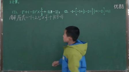 信阳市羊山中学李书昱数学培优社【我爱讲数学】MAH02003 舒强