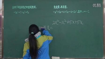 信阳市羊山中学李书昱数学培优社【我爱讲数学】MAH02014 闵越错