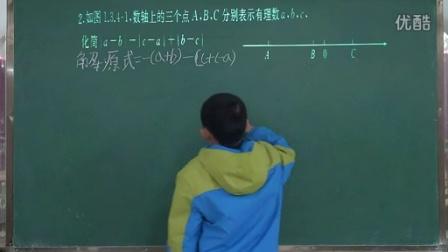 信阳市羊山中学李书昱数学培优社【我爱讲数学】MAH02009 舒强错