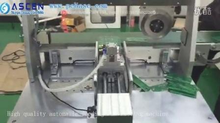 automatic feeding pcb cutting machine