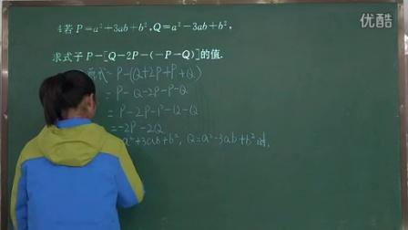 信阳市羊山中学李书昱数学培优社【我爱讲数学】MAH01866 余佳错