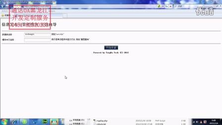 10-通达OA黑龙江  自定义OA公告模块(0451-82320233)