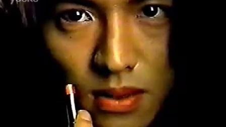 小丸子和她的朋友们 96年木村拓哉口红广告