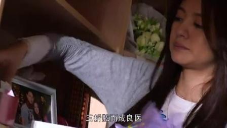 真爱遇到他 第1集 - 王曼玲遭男友抛弃