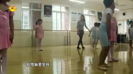 """我的一年级20141212期:女汉子安淇尔的""""女神练成记"""""""