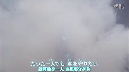 【1080P】【OP】ウルトラマンギンガの歌 2015(银河奥特曼之歌 2015 新奥特曼列传新OP)