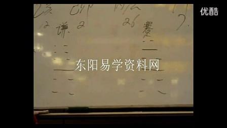 刘文元-2012年北大梅花心易30_标清