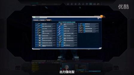 《机动战士敢达OL》机体介绍 陆战型敢达