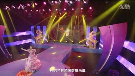 许晓杰词曲唱《中国交响》2015第三届央视网原创音乐会录制