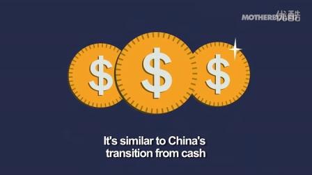 揭秘位于中国大连的神秘比特币矿场