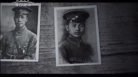 发现中国黄埔军校:教育
