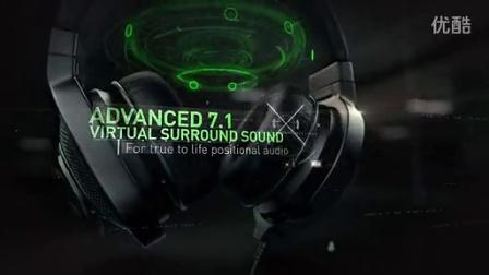 Razer Kraken 7.1 Chroma雷蛇北海巨妖7.1幻彩版