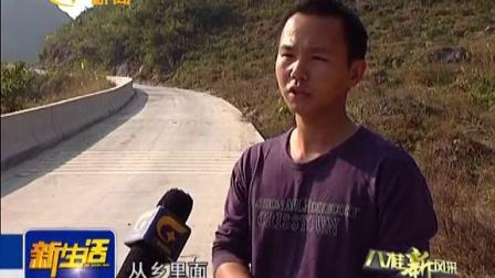 广西新闻频道《八桂新风采》栏目走访柳城县古砦仫佬族乡