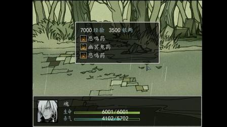 【魏晋解说】雨血1迷镇(2)