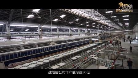 壹號大理石瓷砖-品牌宣传片